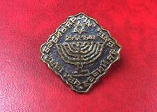 Vintage Judaica Badge Pin BABI YAR 29.IX.1941 IN MEMORY TO JEWISH TRAGEDY. Rare