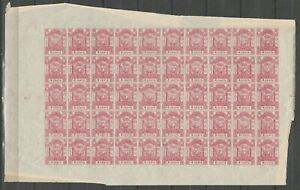 s37491 BR. NORTH BORNEO 1889 MNH** 4c Imperforated FULL SHEET  Y&T #39 FORGERY