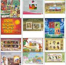 2016 Miniature Sheets full set of 17 - Full year set