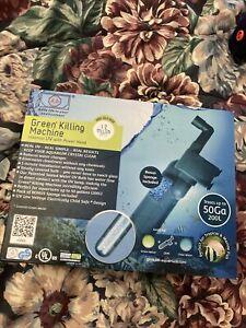 AA Aquarium AAUV9W UV Sterilizer Unit - Green Killing Machine