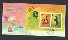 China Hong Kong 2002 FDC Gold Horse Snake New Year stamp S/S