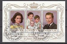 Luxemburg Block 15 Briefmarkenausst. JUPHILUX mit Ersttagstempel 29.3.1988