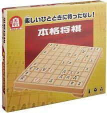 Hanayamaese Traditional Chess Board Game Shogi