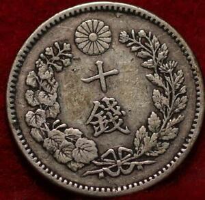 1895 Japan 10 Sen Silver Foreign Coin