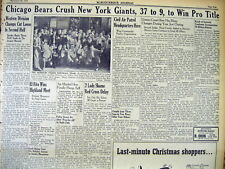 1941 headlne newspaper CHICAGO BEARS WIN NFL football CHAMPIONSHIP vs NY Giants