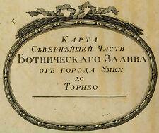 1861 RUSSIAN NAUTICAL MAP Maritime Russia Gulf of Bothnia Umea Tornio Baltic Sea