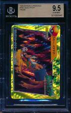 Pokemon BGS 9.5 GEM MINT Bandai Carddass Jigglypuff Prism 1999 Holo #166 Vending