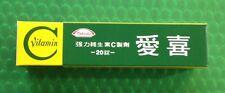 TAKEDA Brand Vitamin Hicee Tables 20 Tablets 500mg