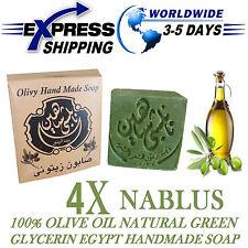 4X Nablus 100% Natural Organic Green Olive Oil Soap Glycerin Handmade Hair Skin