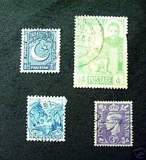 ASIA STAMPS GREAT RARE  ASIAN ANTIQUE STAMPS
