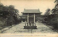 050817 -carte postaleASIE CHINE - tombeau des empereurs aux SI LING PEKIN