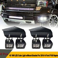 4X 16W LED Cube Light w/Bumper Holder Mount Bracket For 2010-14 Ford F150 Raptor