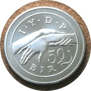 elf Ethiopia PDR 50 Birr EE1974 AD 1982 Silver  Hands Year of Disabled PR  Case