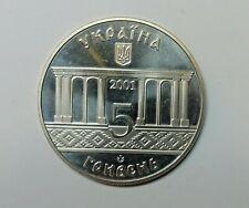 UKRAINE :  5 HRYVEN   2001. UNC.        KM 112