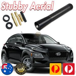 Stubby Car Roof Aerial Antenna AM FM Booster For Hyundai Getz i30 ix3 7.5CM