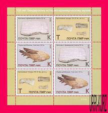 TRANSNISTRIA 2015 History Archaeology Historical Museum 100th Anniversary ms MNH