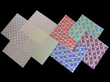 Origami folding paper of flowers and tiles patterns /  Origami japonais