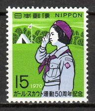 Japan - 1970 50 years girl-scouts - Mi. 1084 MNH