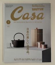 Casa BRUTUS JULY 2021 MAGAZINE Japan 200 JAPANESE PRODUCT DESIGN SPECIAL