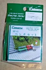 KOBARU MEISTER SERIES PHOTO ETCHED PUBLIC BENCH KIT,JAPANESE IMPORT, RARE ITEM!