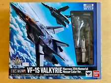 HI-METAL R VF-1S VALKYRIE Macross 35th Memorial Messer Color ver. BANDAI - NEW!!