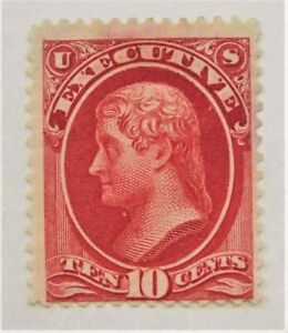 Mint 1873 US Official 10 cents Executive Dept O14 MNG