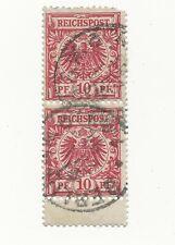 Deutsches Reich 10 Pfennige Mi 47 1893 Berlin German Empire Stamp MARGINAL PAIR