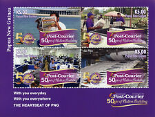 More details for papua new guinea png newspapers stamps 2020 mnh post-courier 50 years 4v m/s