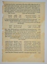 1491 incunabula Brescia Machbarot Immanuel antique judaica Hebrew Extrmely rare