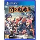 MSRNY PS4 The Legend of Heroes: Sen no Kiseki III TW version Chinese 閃之軌跡3