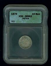 JAPAN  MEIJI  YR. 3 (1870) 10 SEN SILVER COIN, UNCIRCULATED, ICG CERTIFIED MS62