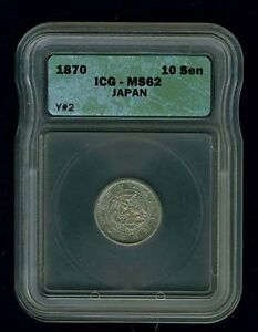 JAPAN  MEIJI  YR. 3 (1870) 10 SEN SILVER COIN, UNCIRCULATED, ICG CERTIFIED MS62