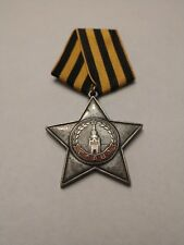 Soviet Russian Russia USSR WW2 Silver Order of Glory 3 Class #227778 Medal Badge