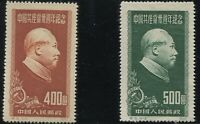 China Stamp 1951  C9  30th Anniv. of Communist Party of China 2Stamps OG
