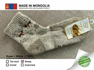 Made in Mongolia socks 100%Sheep Wool UNISEX Socks Size 45-46 Natural Breathable