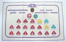 SCOUTS OF THAILAND - CUB SCOUT RANK AWARD & PROFICIENCY BADGE (MERIT PATCH) SET