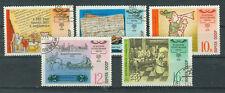 Russland Briefmarken 1978 Geschichte des Postwesens Mi.Nr.4797-4801 gestempelt