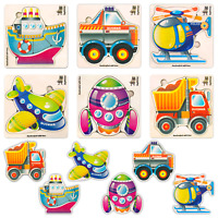 Wooden Jigsaw Puzzles for Toddlers Cars 6-Packs Kids Puzzle