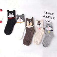 Beautiful Cute Cat Dog Bear Ladies Women Girls Socks Great Quality Funny