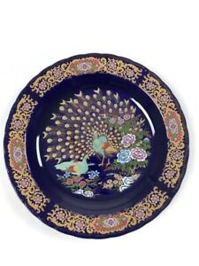 """Vintage Moroccan Wedding Peacock Blue Gold Hand Made Decorated Plate 14.25"""""""