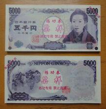 JAPAN BILLET 5000 YEN TEST NOTE ECHANTILLON CHINOIS SANS VALEUR