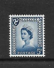 GB QEII #7y ISLE OF MAN 5d NO WATERMARK PHOSPHOR OMITTED ERROR U/MINT XF CV £175