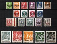 DR Bayern Rare WW1 Stamp 1920 Overprin Deutsches R Service Officials Classic Set