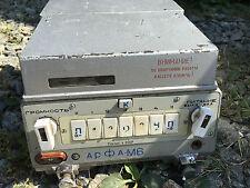 Russian passenger TU-134 TU-154 plane the tape recorder music in salon Amplifer