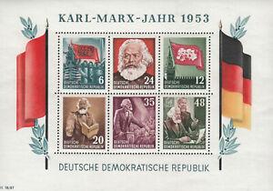 DDR, Block 8 A, ungebraucht