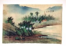 A Vintage Signed Chinese Painting On Canvas