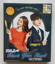 Korean Drama DVD Touch Your Heart (2019) GOOD ENG SUB All Region FREE SHIPPING