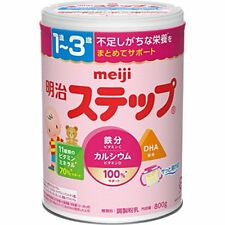 Japan Meiji Step 800g Shortage Of Nutrition Baby Powder Milk for 0 - 3 years old