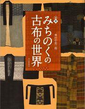 MICHINOKU NO BORO Antique Japanese Folk Clothing INDIGO SASHIKO RAGS Mingei Book