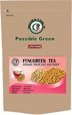 La alholva té, refuerzo de salud una vez al día, 40 bolsitas de té, 100 papeles 200 gramos